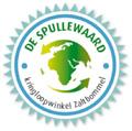 spullewaard logo